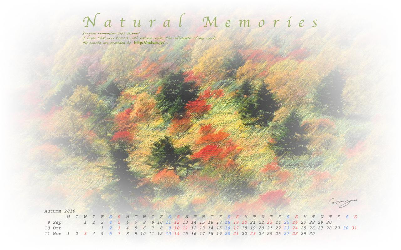 2010年秋(9月〜11月)カレンダー 〜高原の紅葉(パステル画)〜