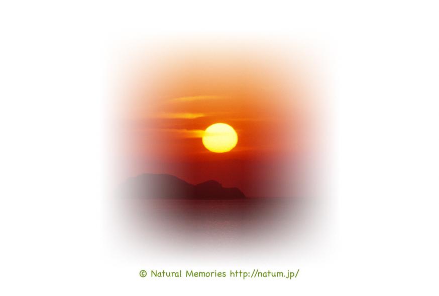 保護中: 島と赤い太陽
