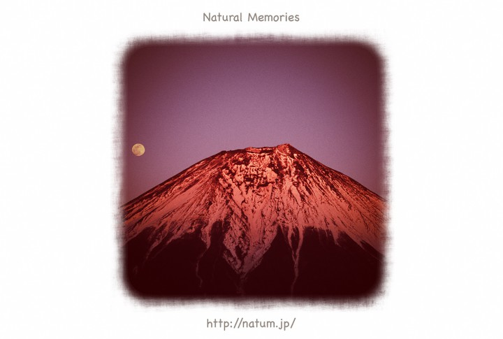 保護中: 満月と夕照の赤富士